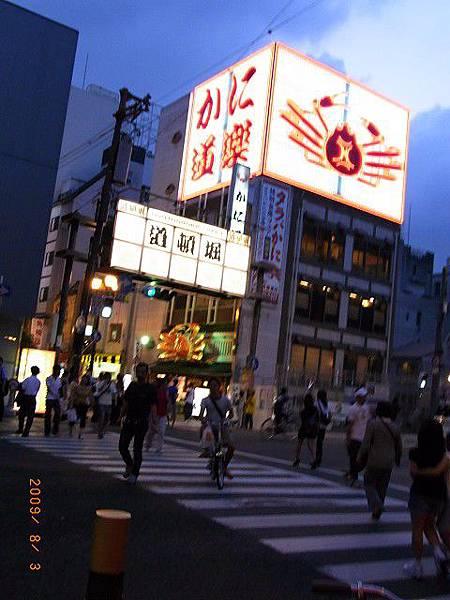 JapanRIMG0493.jpg