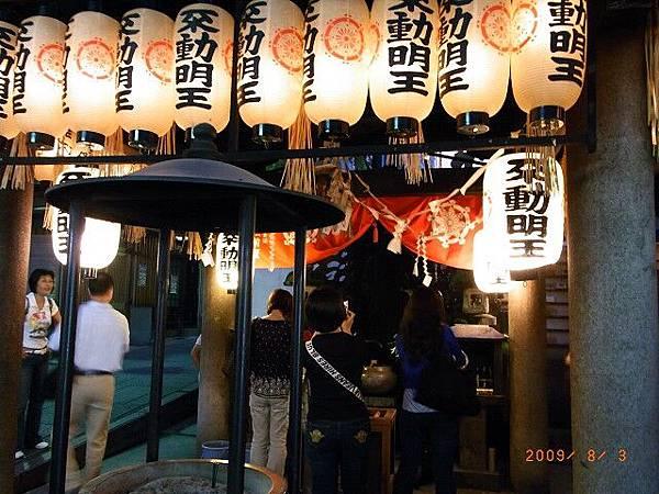 JapanRIMG0511.jpg