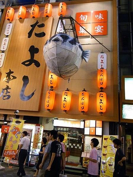 JapanRIMG0517.jpg