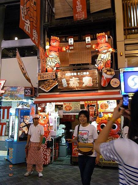 JapanRIMG0518.jpg