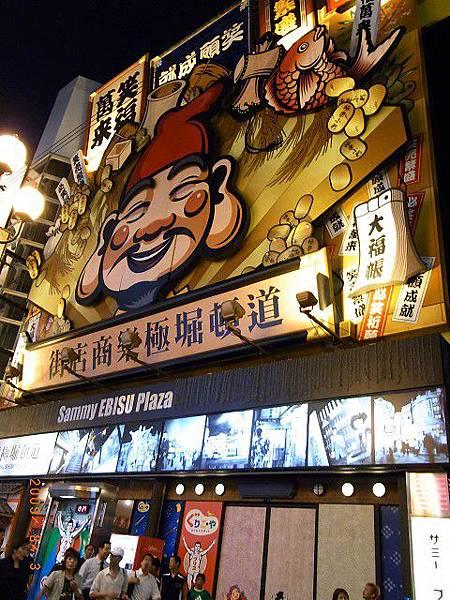 JapanRIMG0519.jpg