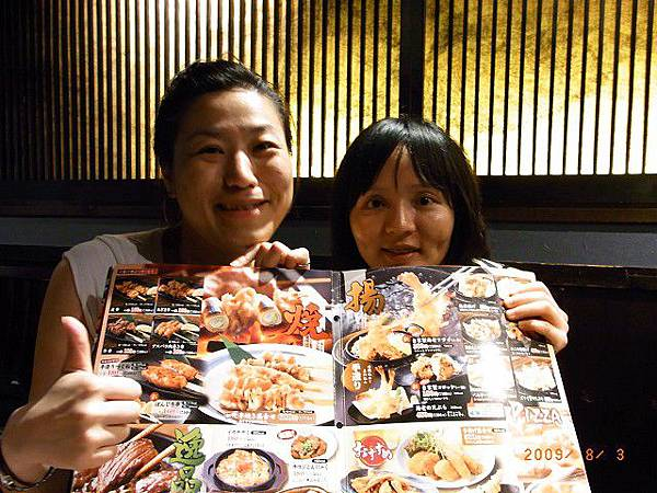 JapanRIMG0532.jpg