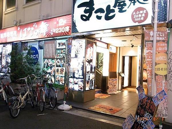 JapanRIMG0540.jpg
