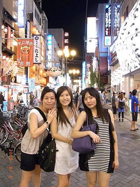 JapanRIMG0543.jpg