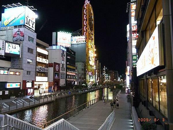 JapanRIMG0544.jpg