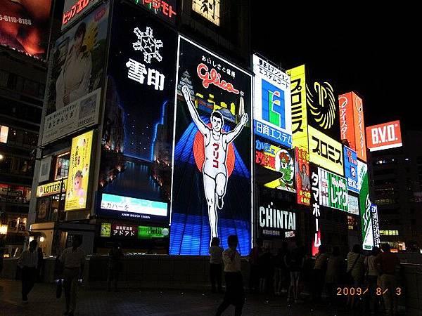 JapanRIMG0545.jpg