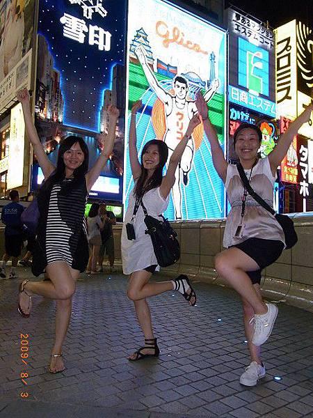 JapanRIMG0552.jpg