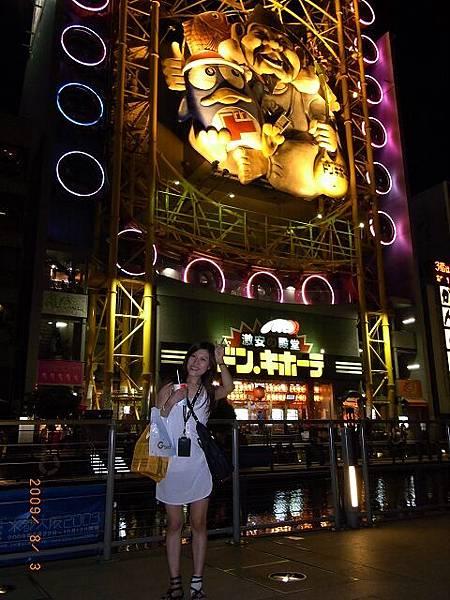 JapanRIMG0562.jpg