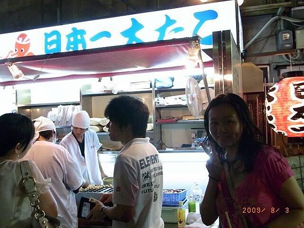 JapanRIMG0563.jpg