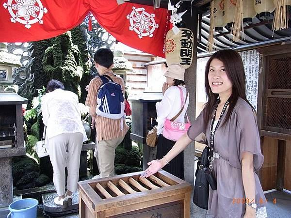 JapanRIMG0571.jpg