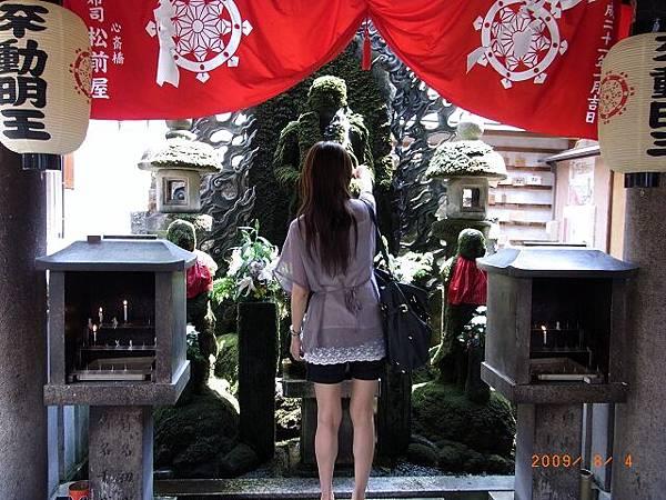 JapanRIMG0572.jpg