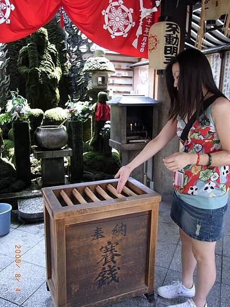 JapanRIMG0575.jpg