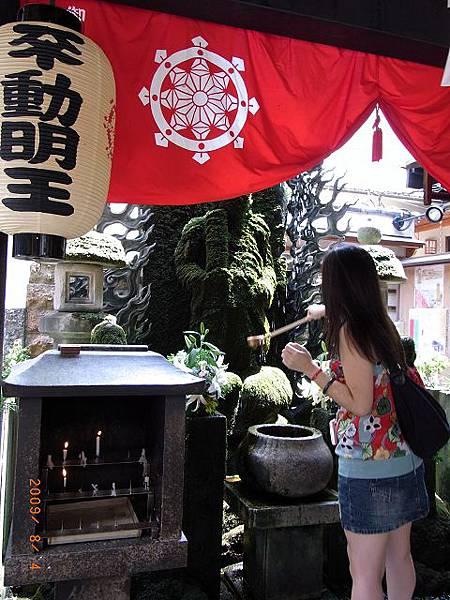 JapanRIMG0576.jpg