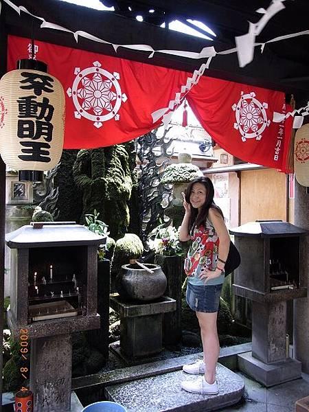JapanRIMG0581.jpg