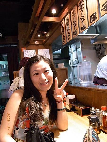 JapanRIMG0593.jpg
