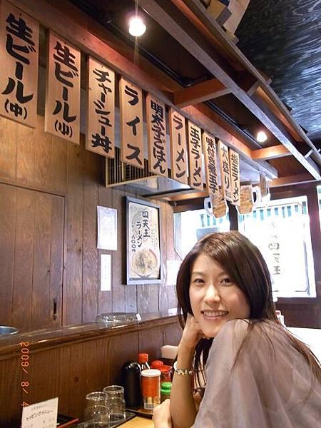 JapanRIMG0594.jpg