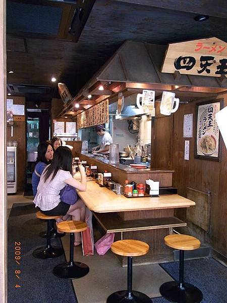 JapanRIMG0595.jpg