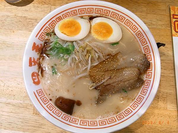 JapanRIMG0600.jpg