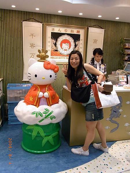 JapanRIMG0612.jpg