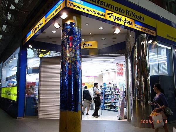 JapanRIMG0623.jpg