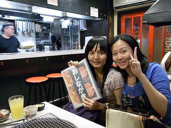 JapanRIMG0625.jpg