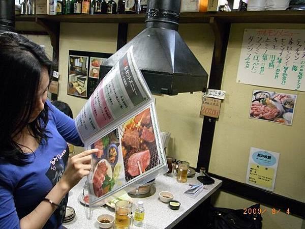 JapanRIMG0628.jpg