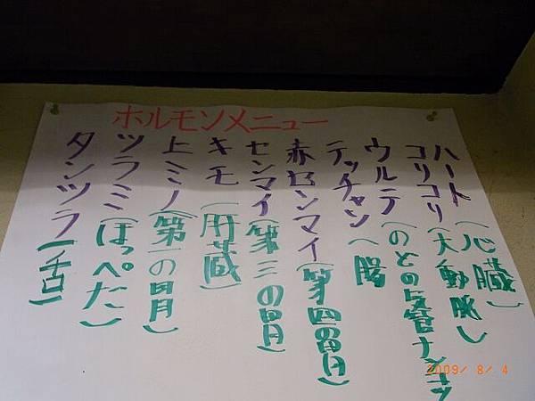 JapanRIMG0630.jpg