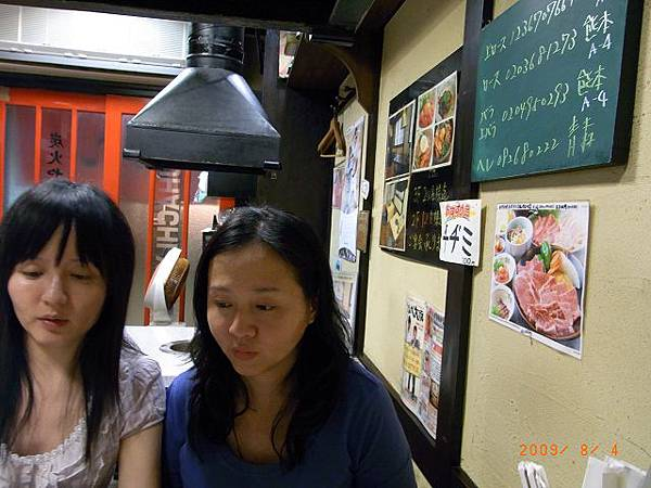 JapanRIMG0631.jpg