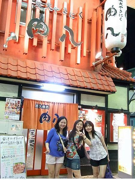 JapanRIMG0669.jpg
