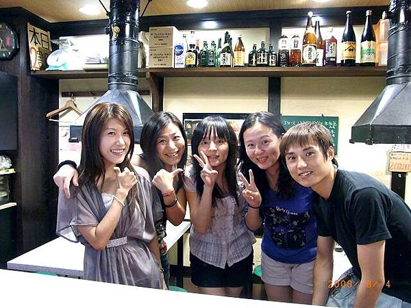 JapanRIMG1137.jpg