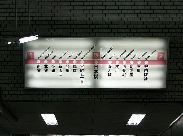 JapanRIMG0689.jpg