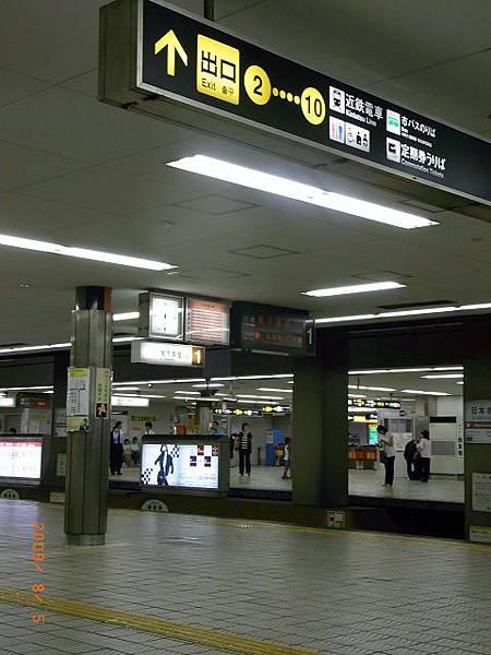 JapanRIMG0690.jpg