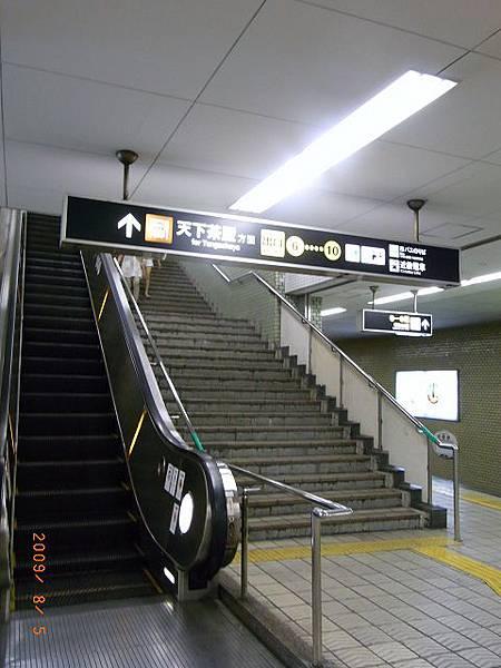 JapanRIMG0691.jpg