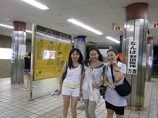 JapanRIMG0692.jpg