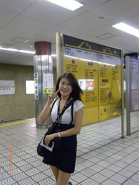 JapanRIMG0693.jpg