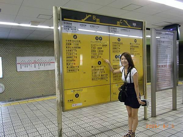 JapanRIMG0694.jpg