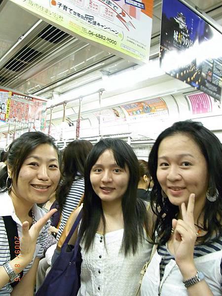 JapanRIMG0696.jpg