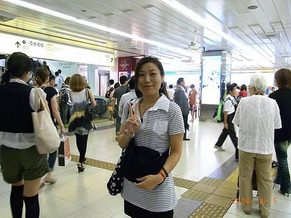 JapanRIMG0698.jpg