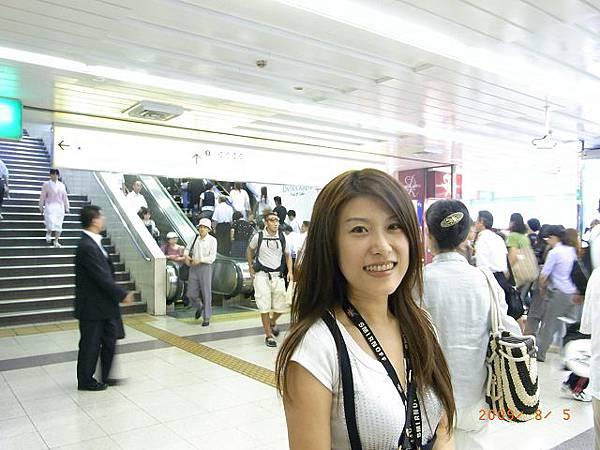 JapanRIMG0699.jpg