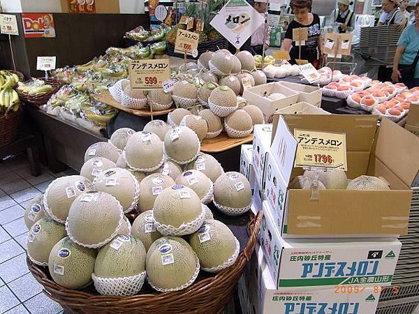 JapanRIMG0712.jpg