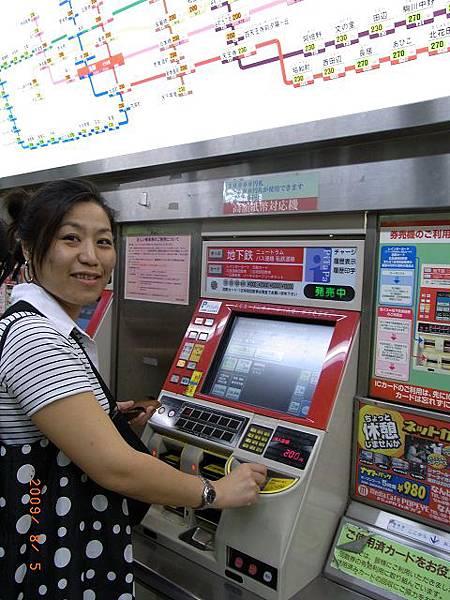 JapanRIMG0717.jpg