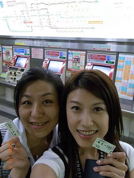 JapanRIMG0721.jpg