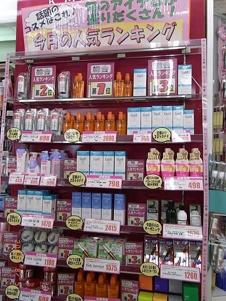 JapanRIMG0726.jpg