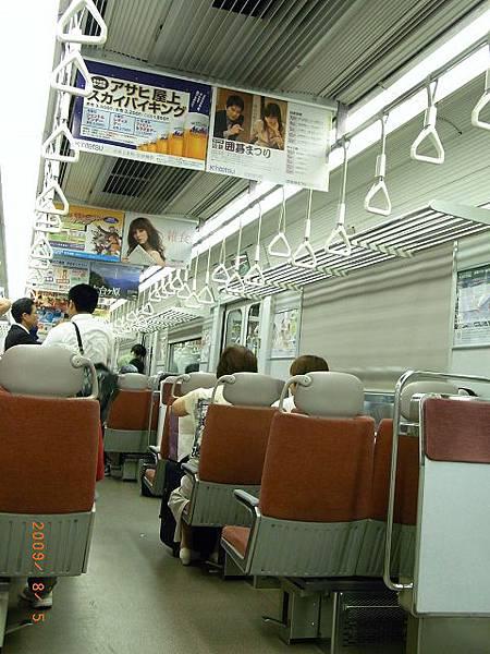 JapanRIMG0737.jpg