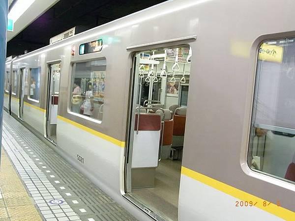 JapanRIMG0738.jpg