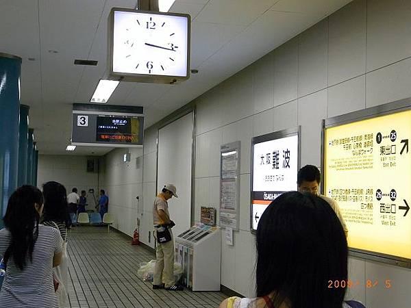 JapanRIMG0741.jpg