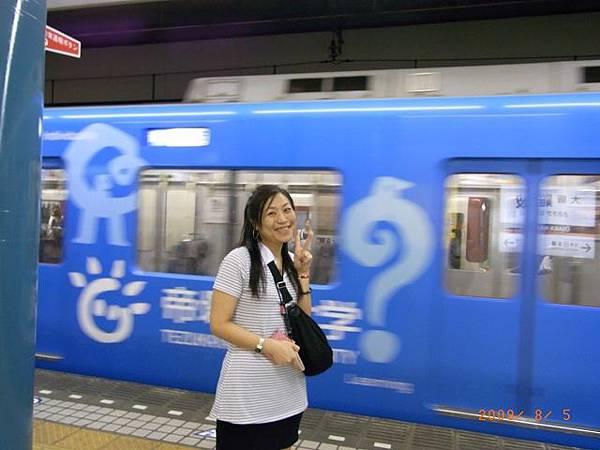 JapanRIMG0747.jpg