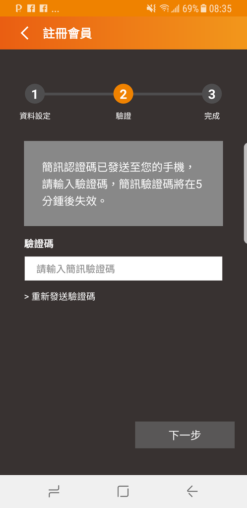 Screenshot_20170912-083545.png