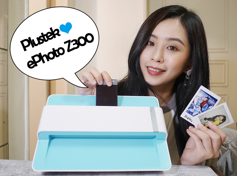 Plustek ePhoto Z300