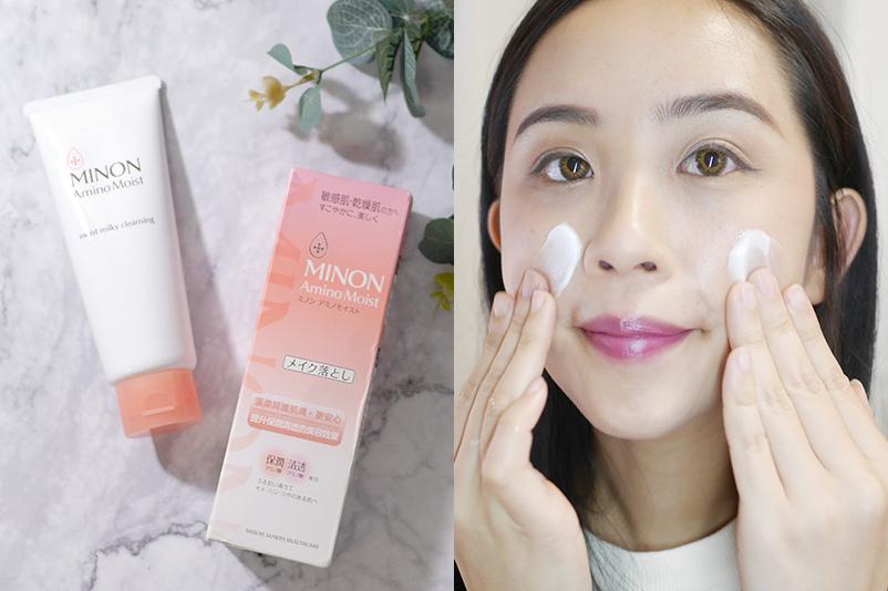 胺基酸滋潤保濕卸妝乳